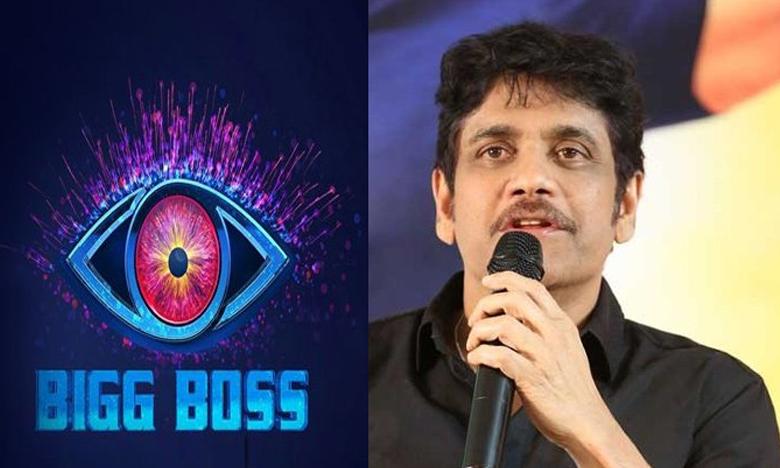 Akkineni Nagarjuna Bigg Boss 3, 'బిగ్ బాస్ 3' లీకులు షురూ..?