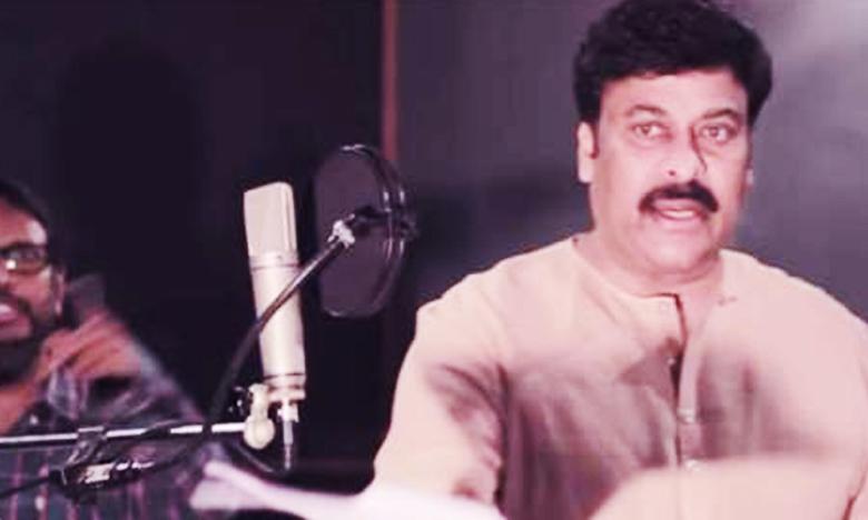Megastar Chiranjeevi, 'సైరా' కోసం ఇంట్లోనే 'డబ్బింగ్'.. వాహ్..!
