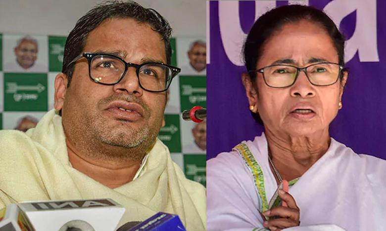 mamata banerjee signs on election strategist prashant kishor, దీదీకి ఇక పీకే వ్యూహమే దిక్కు !
