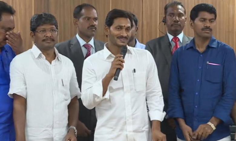 AP CM YS Jagan, ప్రజల నమ్మకాన్ని వమ్ముచేయొద్దు : జగన్