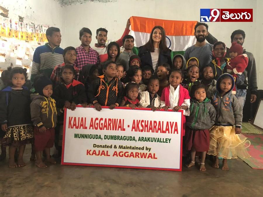 Kajal Aggarwal Rare And Unseen, కాజల్..జిగేల్.. జిగేల్.. హ్యాపీ బర్త్ డే!