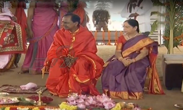 Kaleshwaram project inauguration, హోమంలో పాల్గొన్న సీఎం కేసీఆర్ దంపతులు
