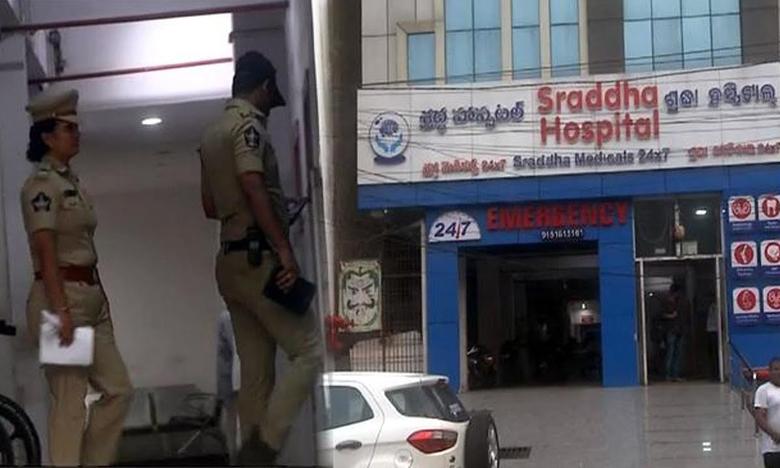 New twist in Visakha kidney racket case, విశాఖ కిడ్నీ రాకెట్ కేసులో మరో ట్విస్ట్