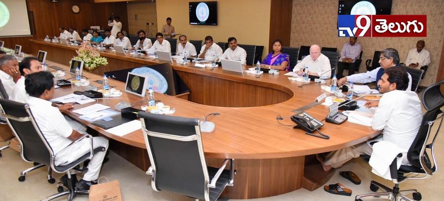 AP Cabinet, సీఎం జగన్ అధ్యక్షతన ఏపీ కేబినెట్ తొలి సమావేశం ఫోటోలు