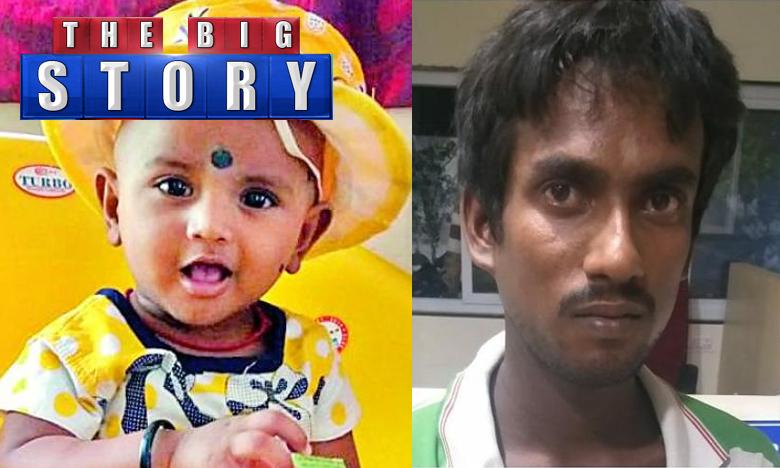 Psycho raped and killed, ఈ సైకోను ఏం చేయాలి..?
