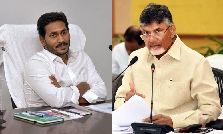 TDP leaders Fight for PrajaVedika, ప్రజావేదిక ఎవరి సొంతం?