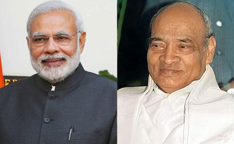 Modi remembers PV Narasimha Rao, మీరు ఎప్పుడూ గుర్తుండిపోతారు: పీవీకి మోదీ నివాళి