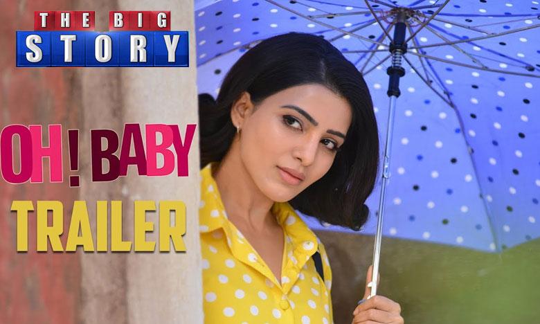 Samantha Oh Baby Trailer, నవ్విస్తూ.. మనసుకు హత్తుకుంటోన్న 'ఓ బేబి' ట్రైలర్