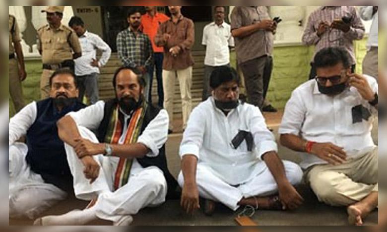 Congress leaders, ఉత్తమ్, భట్టి అరెస్ట్..!