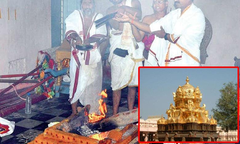 Varuna Yagam, దుర్గమ్మ సన్నిధిలో వరుణయాగం..!