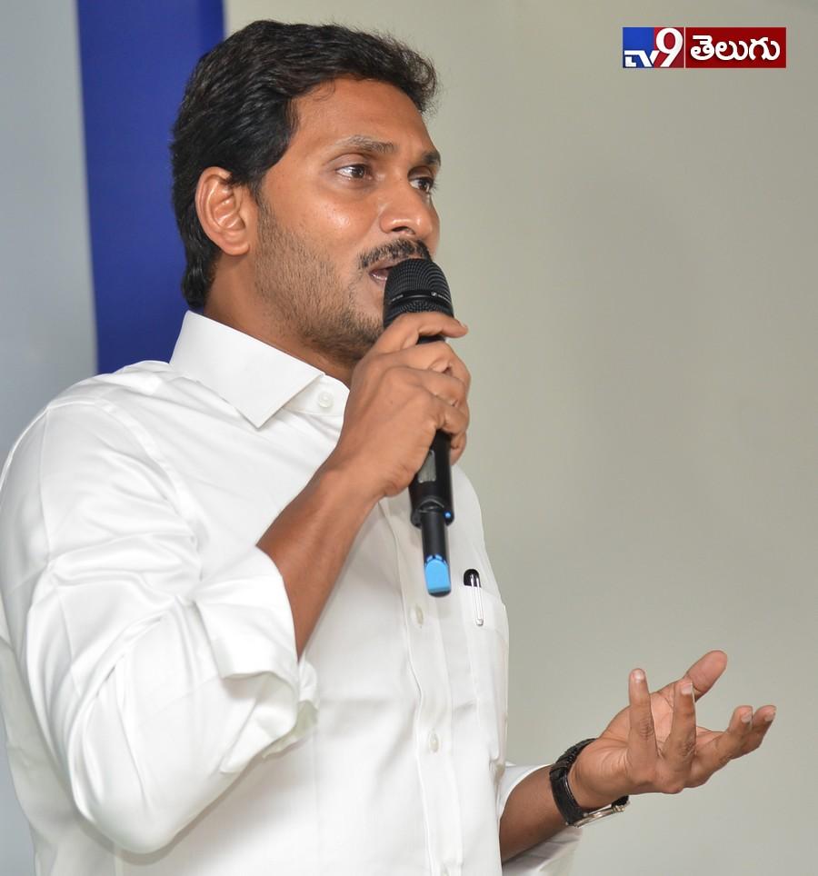 YS Jagan Mohan Reddy LP Meeting Photos At Thadepalli, తాడేపల్లి లో జరిగిన వైస్.జగన్ మోహన్ రెడ్డి, ఎల్ పి సమావేశం ఫొటోస్