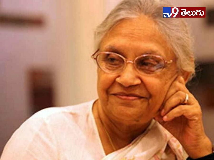 sheila dikshit, 'షీలా దీక్షిత్' మధుర జ్ఞాపకాలు..!