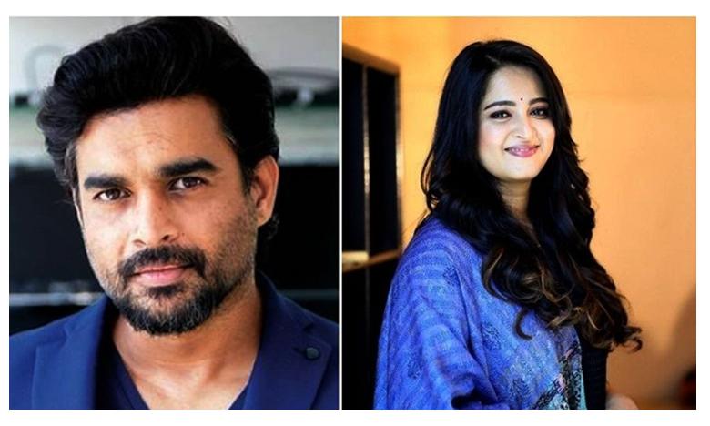 Anushka Silence First Look Unveiled, 'నిశ్శబ్దం'… '301' దేనికి సంకేతం..?