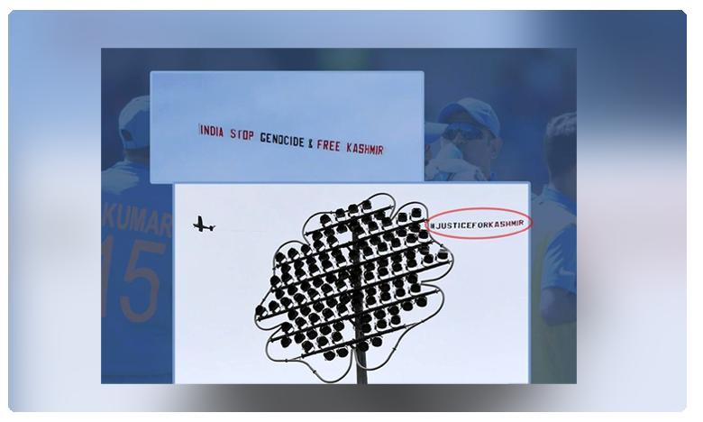 BCCI writes to ICC after anti-India banners fly above Leeds during India-Sri Lanka match, బ్యానర్పై సీరియస్… ఐసీసీకి బీసీసీఐ కంప్లైంట్