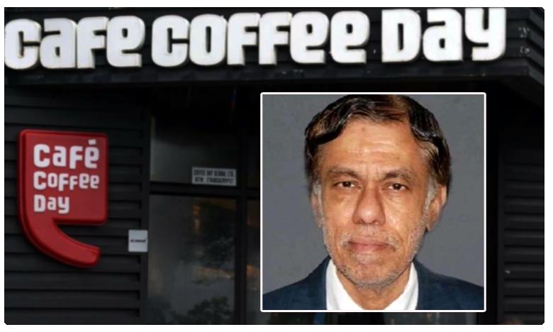 Cafe Coffee Day appoints SV Ranganath as interim chairman after VG Siddhartha's death, కెఫేకు తాత్కాలిక చైర్మన్గా ఎస్వీ రంగనాథ్