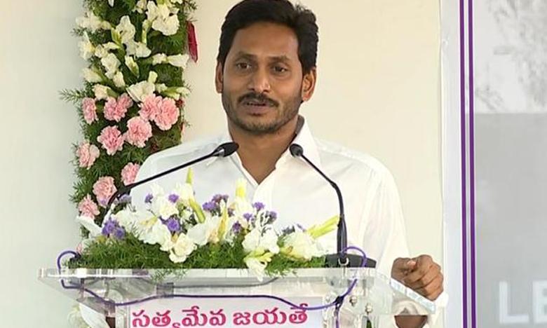 CM YS Jagan Speech At Legislature Orientation Program, సభను హుందాగా నడిపిద్దాం: సీఎం జగన్