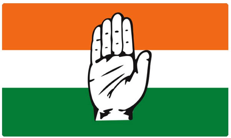 Karnataka crisis, సీఎల్పీ మీటింగ్కు రావాల్సిందే..! కాంగ్రెస్ విప్ జారీ