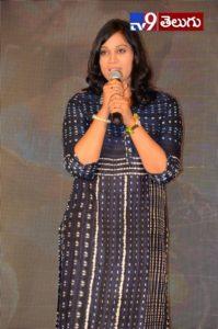 Ninu Veedani Needanu Nenu, 'నిను వీడని నీడను నేనే' థాంక్స్ మీట్ ఫొటోస్