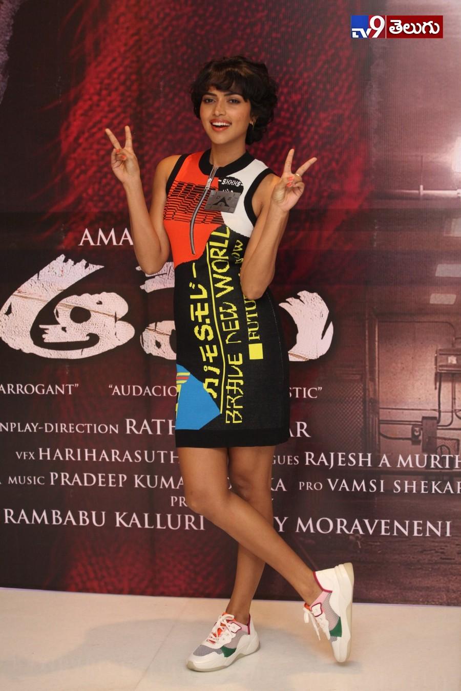 Aame, అమలా పాల్ 'ఆమె' ట్రైలర్ లాంచ్ ఫొటోస్