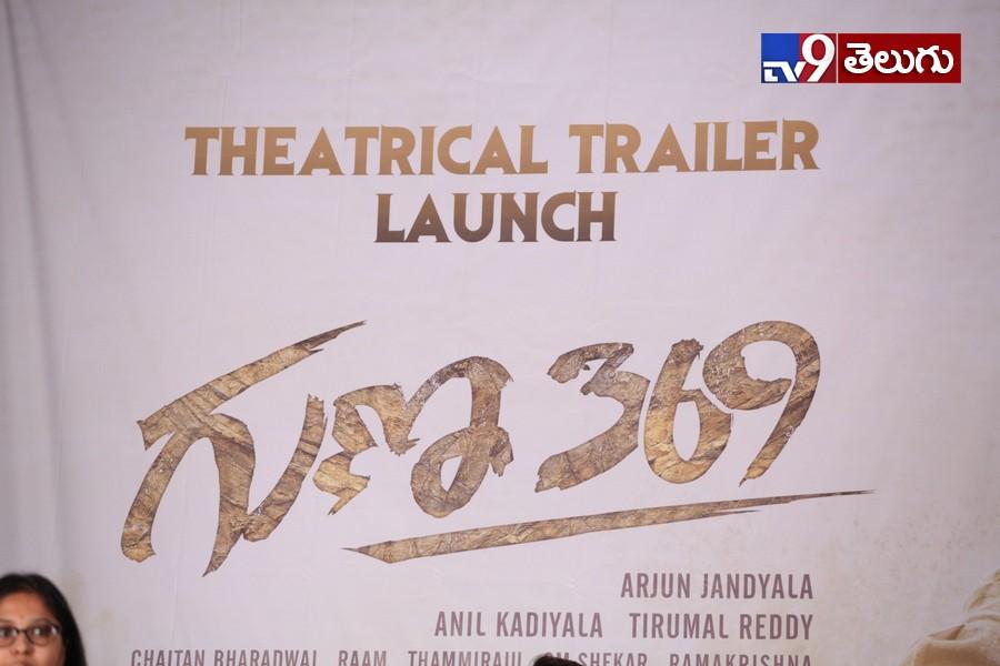 Karthekaya Gunna Trailer Launch Photos, కార్తికేయ 'గుణ 369' ట్రైలర్ లాంచ్ ఫొటోస్