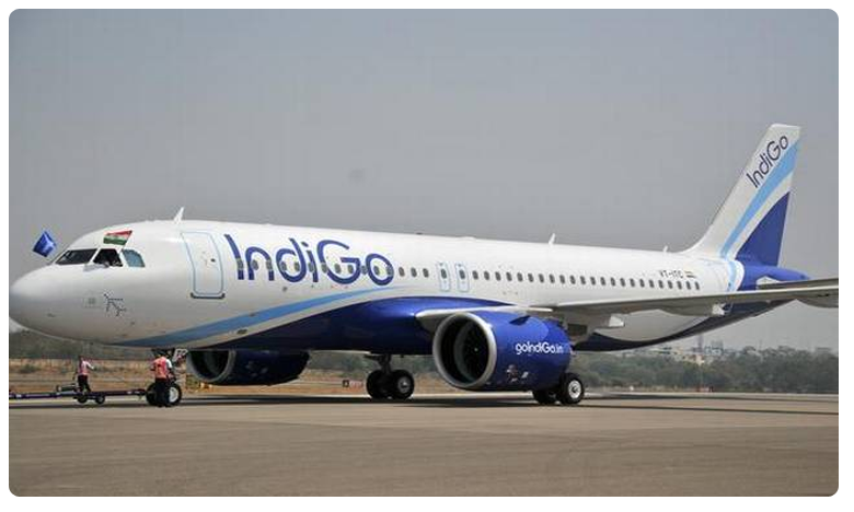 Indigo flight makes, ఇండిగో విమానం అత్యవసర ల్యాండింగ్!
