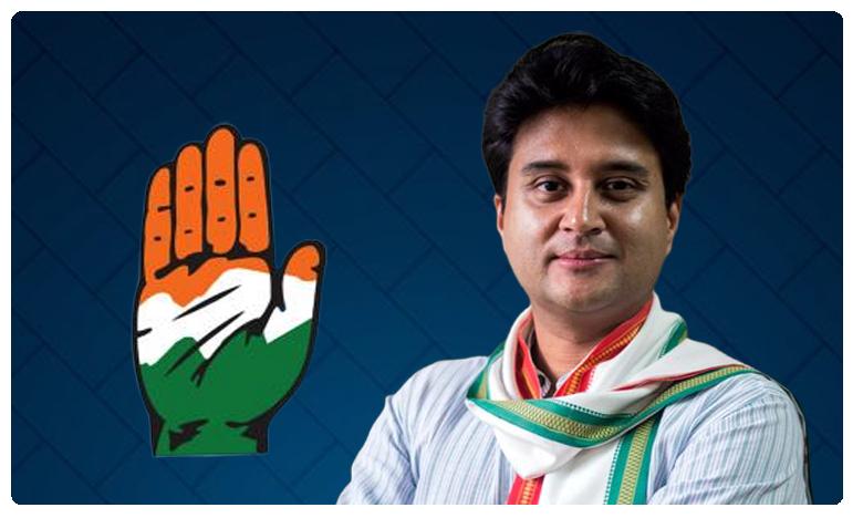 , బ్రేకింగ్ : కాంగ్రెస్ పార్టీకి మరో షాక్…. రాజీనామా చేసిన..