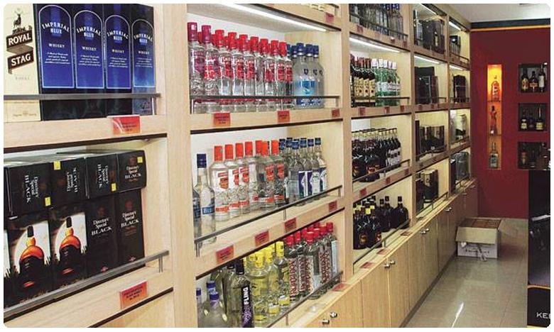 CM Jagan Orders To Close 880 Liquor Shops In AndhraPradesh, మందుబాబులకు ఝలక్.. ఏపీలో మద్యం దుకాణాలపై కొరడా..