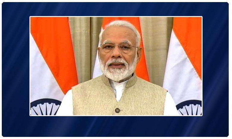 Modi on Budget, నవ భారతానికి రోడ్ మ్యాప్ ఈ బడ్జెట్: ప్రధాని మోదీ
