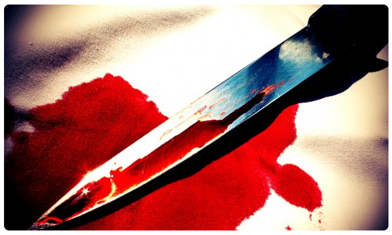 Upa sarpanch Murder, ఉపసర్పంచ్ దారుణ హత్య.. భూ వివాదమే కారణమా..?