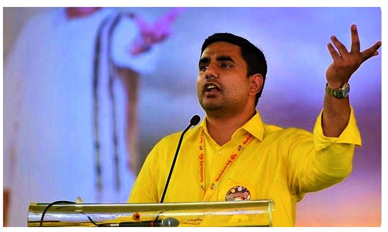 Nara Lokesh Sensational Comments On YS Jagan Government, చేతకాని వాళ్లు.. ఒక్కఛాన్స్ ఎందుకు అడిగారు..: లోకేష్ ట్వీట్