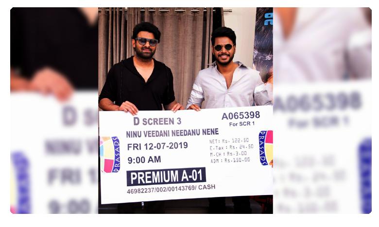 Sahoo Prabhas Ninu Veedani Needanu Nene Movie, 'దెయ్యం' మొదటి టికెట్ కొన్న డార్లింగ్!