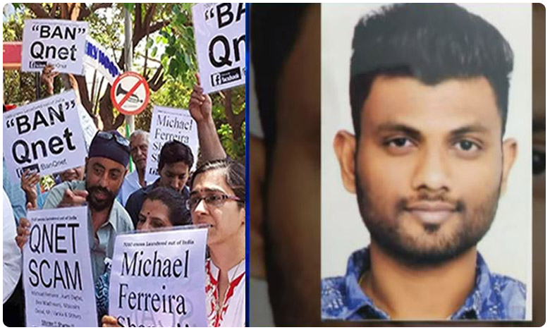 QNet scam : Techie Commits Suicide In Hyderabad, 20 లక్షలు పోయాయని.. క్యూనెట్ బాధితుడి ఆత్మహత్య..