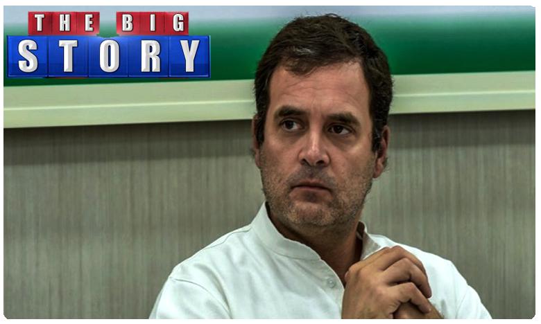 Rahul Gandhi, అధికారమే పరమావధి.. అయితే ..!