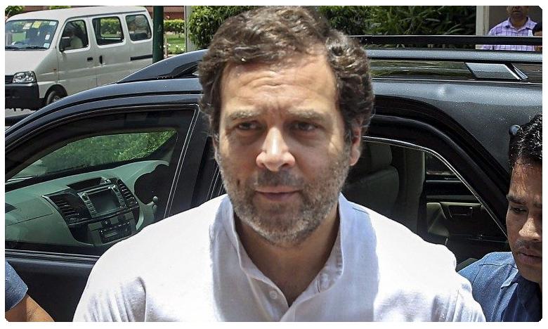 Rahul, పరువు నష్టం కేసులో రాహుల్ గాంధీకి బెయిల్!