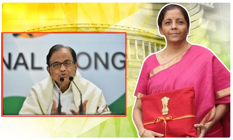 Union Budget 2019, బడ్జెట్ 2019 : ఆర్థిక మంత్రి బ్యాగ్పై చిదంబరం కామెంట్