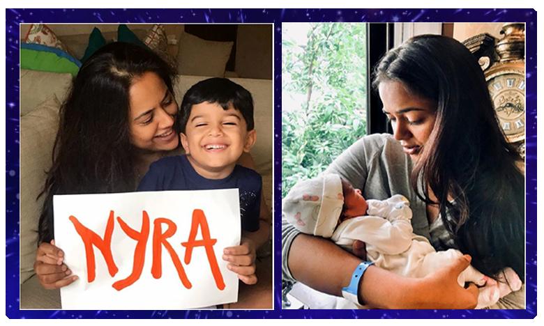Sameera Reddy Names her Daughter Nyra elder Son hans Reveals news on Instagram, సమీరారెడ్డి కూతురు పేరు ఎంత వెరైటీగా ఉందో తెలుసా..?