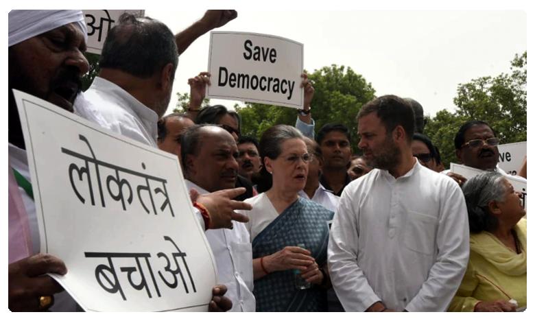 Protesting, గాంధీజీ ! ఇదేనా ప్రజాస్వామ్యం ?