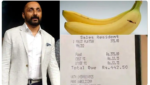Sanitary Napkins made from Banana Fiber, 100 సార్లకి పైగా వాడుకునేలా అరటితొక్క శానిటరీ న్యాప్కిన్స్