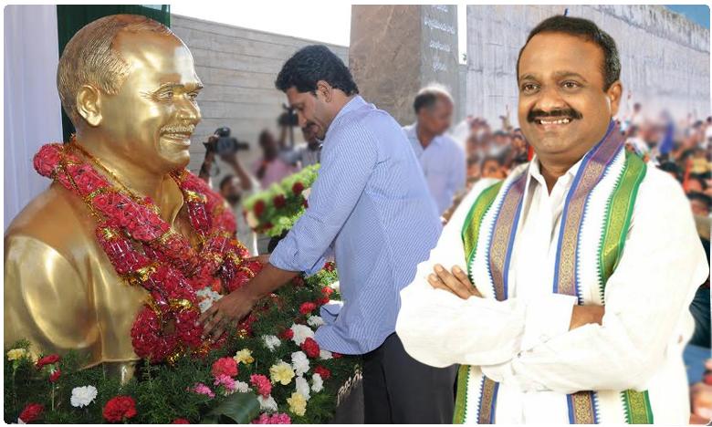 YSR Statue, పార్లమెంట్లో వైఎస్సార్ విగ్రహం పెట్టాలి : బాలశౌరి లేఖ