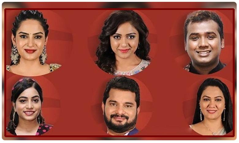 Bigg Boss Telugu 3 elimination, ఫస్ట్ ఎలిమినేషన్: డేంజర్ జోన్లో ఉన్నది వాళ్ళేనా..?