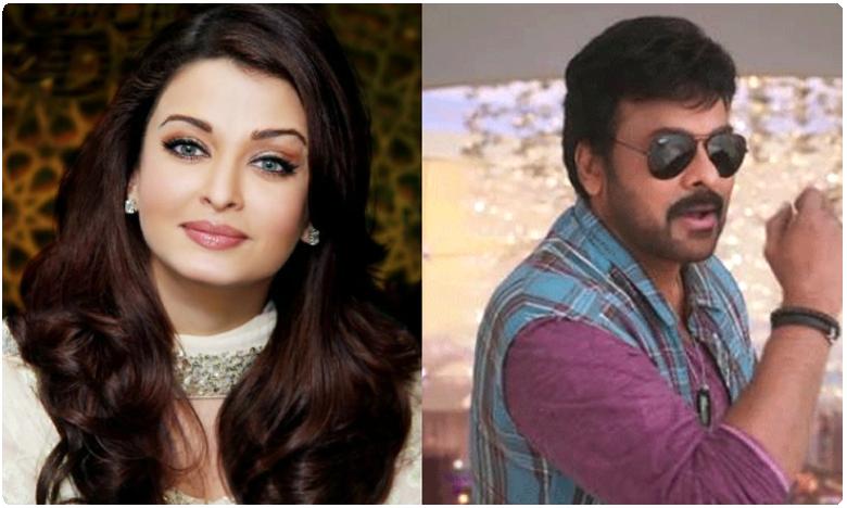 Chiranjeevi to romance Aishwarya, చిరు సరసన ఐష్..?ఈసారైనా క్రేజీ కాంబినేషన్ సెట్ అవుతుందా..!
