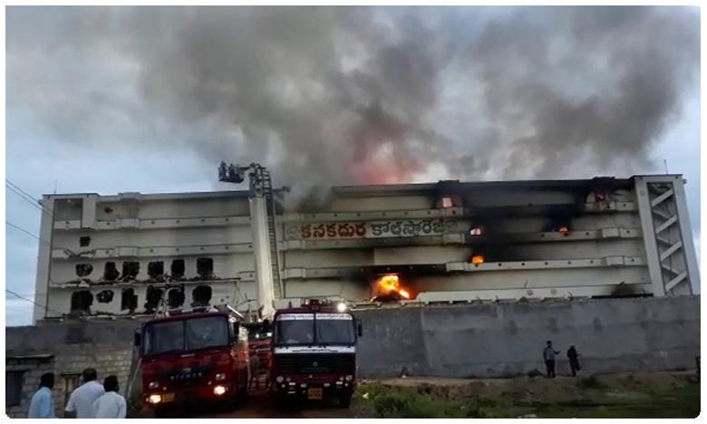 Fire Accident In Cold Storage At Mahaboobnagar District, మహబూబ్నగర్ కోల్డ్ స్టోరేజీలో అగ్నిప్రమాదం.. రూ. 20 కోట్ల నష్టం..