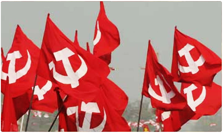 CPM Leaders situation of the party is good only when the Congress is an ally, పాత పాట పాడుతున్న కామ్రేడ్స్..!