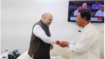 Senior leader D Srinivas springs surprise by meeting Union Home Minister Amit Shah, రాజ్భవన్ వైపు డీఎస్ చూపు…!