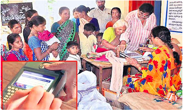 "Civil Supplies Dept extend T-Wallet services to entire Telangana FP shops, ఇక రేషన్ షాపులే.. మినీ  ""మీ"" సేవ సెంటర్లు"