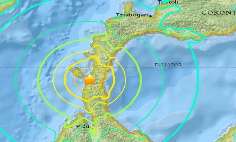 Indonesia Tsunami Warning, ఇండోనేషియాకు సునామీ హెచ్చరిక..!