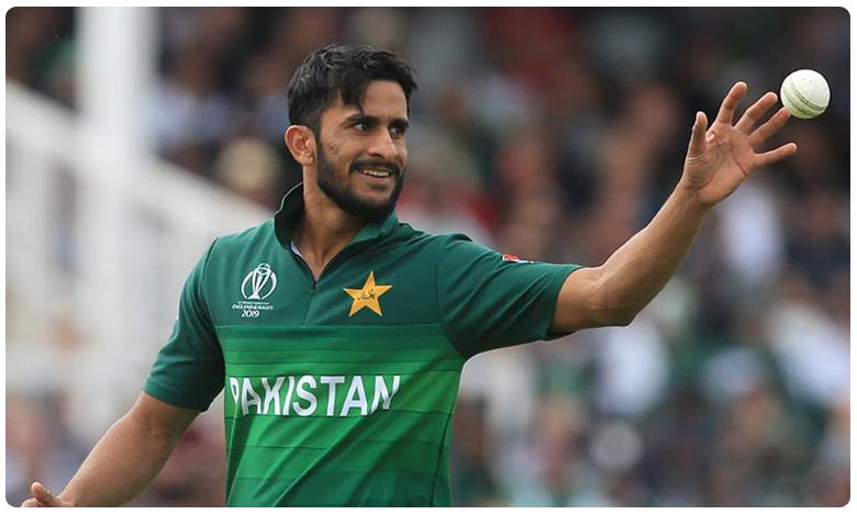 Pakistan cricket star Hasan Ali set to marry Indian girl, భారత్ యువతితో.. పాక్ క్రికెటర్ పెళ్లి!