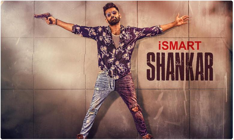 Ismart Shankar, 'ఇస్మార్ట్ శంకర్' కథ నాదే… రైటర్ ఫిర్యాదు!