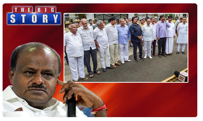 KumarSwamy, కర్ణాటకలో ' వైస్రాయ్ ' సీన్ రిపీట్ ! ఛలో ' ముంబై హోటల్ '!