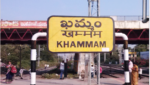 lovers commit suicide Khammam district, మనస్తాపంతో ప్రేమ జంట ఆత్మహత్య